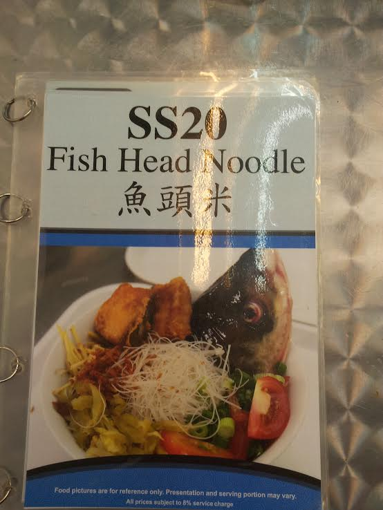 Fish head noodle 1