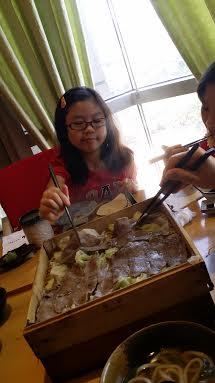 CNY2014 - 4